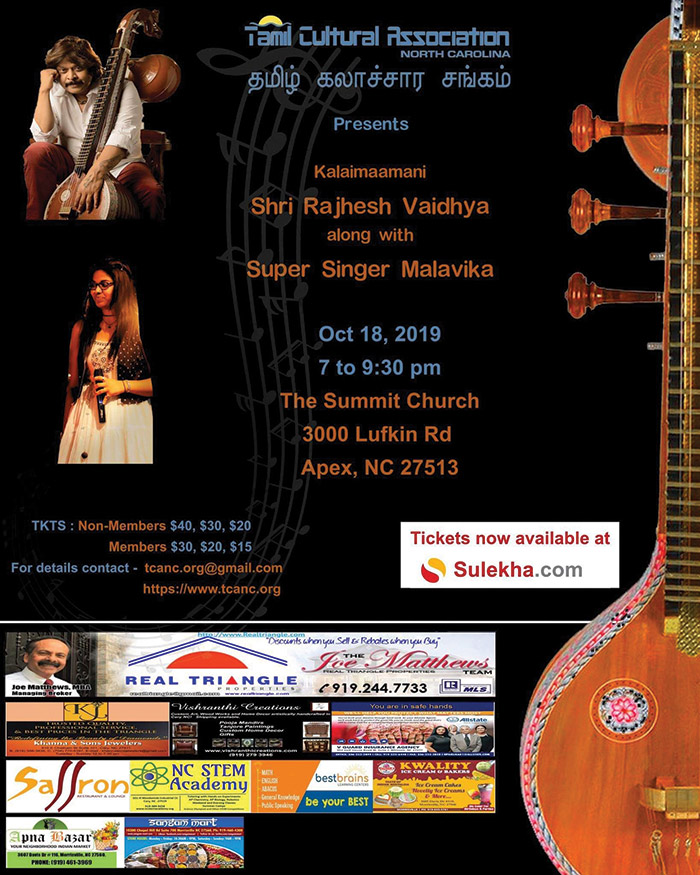 Tamil Cultral Association Oct2019